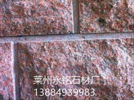 马路红蘑菇石