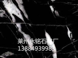 黑白根石材