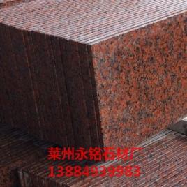 枫叶红G562石材