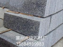辽宁海浪花石材