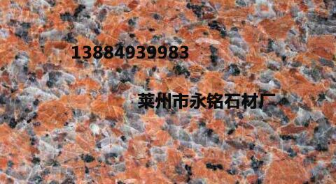 枫叶红石材